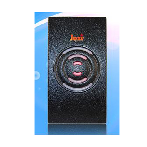 door access control system supplier