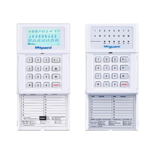 alarm system supplier